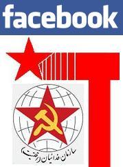 سازمان فدائیان (اقلیت) در فیسبوک > جديد
