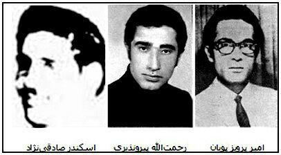 پويان-سوم-خرداد